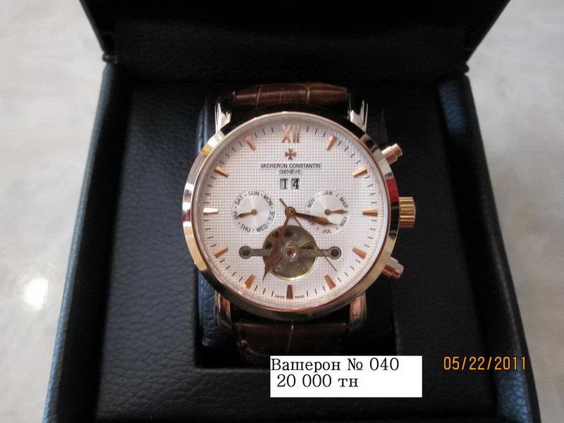 Где в тюмени можно купить часы наручные